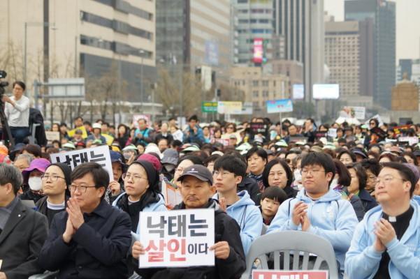 south korea anti abortion 3