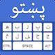 Pashto Keyboard - English to Pushto Typing Input apk