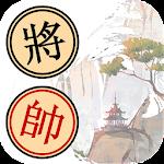 Xiangqi Puzzle 1.7