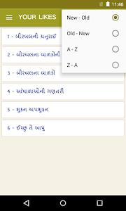 Akbar Birbal Story (Gujarati) screenshot 9