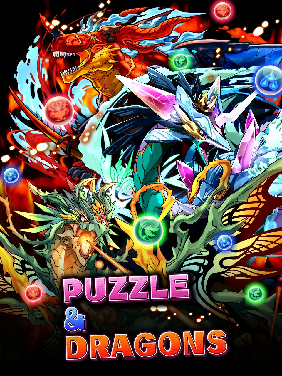 Puzzle & Dragons screenshot #6
