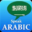 Learn Arabic    Speak Arabic Offline apk