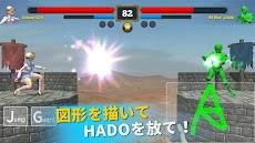 格闘ゲーム HADO ファイターのおすすめ画像2
