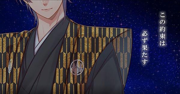 【画像】「恋キミ」キャラクタービジュアル3
