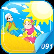 Hafiz Series : Asy Syams