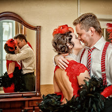 Wedding photographer Konstantin Bril (Brilliance7). Photo of 14.10.2014