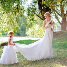 Wedding photographer Vadim Kurganskiy (fuzz). Photo of 10.08.2015