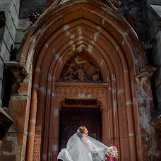 Wedding photographer Aleksey Mironyuk (mirfoto). Photo of 04.07.2017