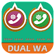 Download Wa Dual Akun For PC Windows and Mac