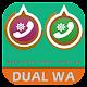 Download Wa Dual Akun For PC Windows and Mac