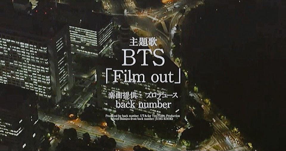Out bts film