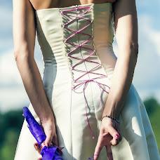 Wedding photographer Olga Kirs (SnakeULTIMATE). Photo of 23.07.2015