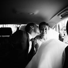 Wedding photographer Anna Miu (negatina). Photo of 11.05.2015