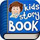 Picture Story Book For Kids (app)