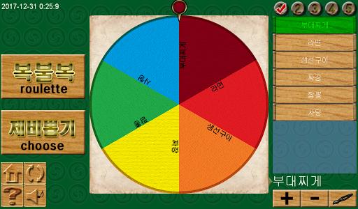 together boardgame 2.16.16 screenshots 4