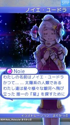 End of Star MCA:Unityのおすすめ画像4