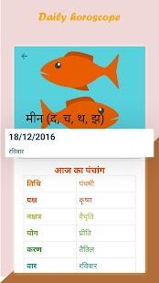 daily horoscope in hindi - náhled