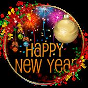 سنة جديدة سعيدة إطارات