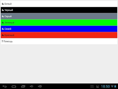 как проверить экран смартфона на битые пиксели сможет хорошо