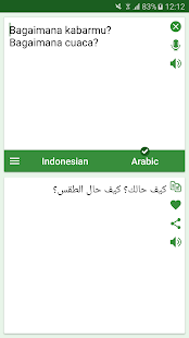 Indonesian - Arabic Translator- screenshot thumbnail