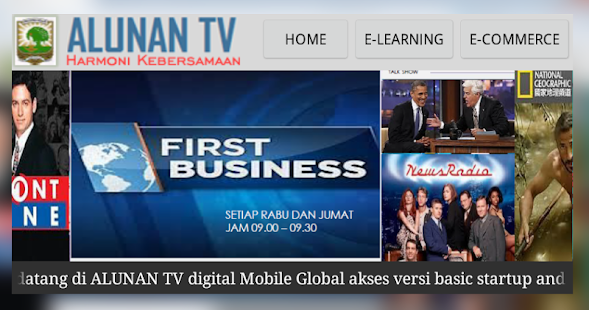 ALUNAN TV startup New Version- screenshot thumbnail