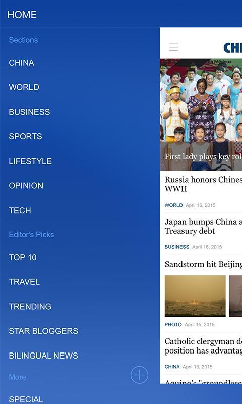 CHINA DAILY (中国日报)- screenshot