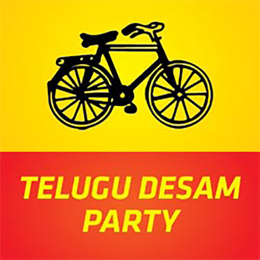 TDP AMS - Apps on Google Play