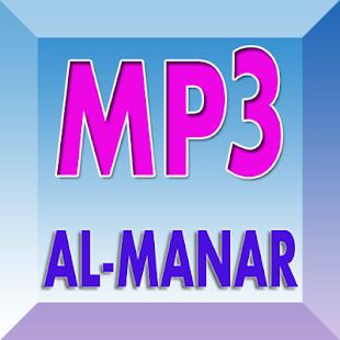 Kosidah Al Manar mp3 - náhled