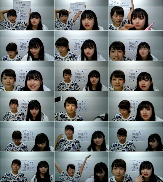 (Web)(360p) SHOWROOM AKB48 チーム8出演舞台「絢爛とか爛漫とか」スペシャル! 160904