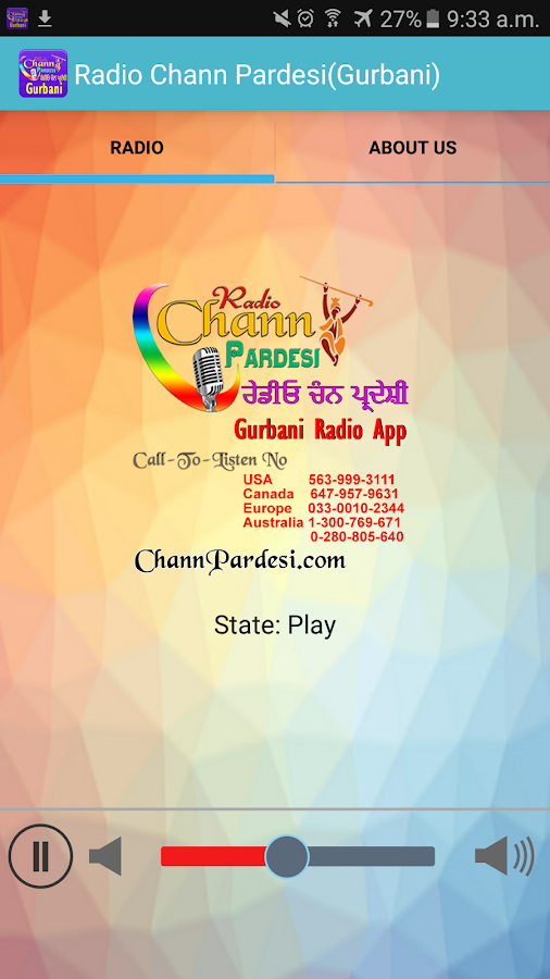 Radio Chann Pardesi (Gurbani)- screenshot