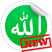 Islamic Stickers for WAStickerApps
