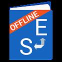 Swahili Dictionary icon
