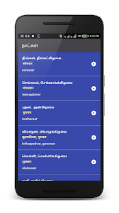 Learn Hindi from Tamil - náhled