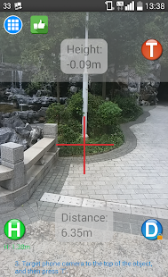 Distance Meter- screenshot thumbnail