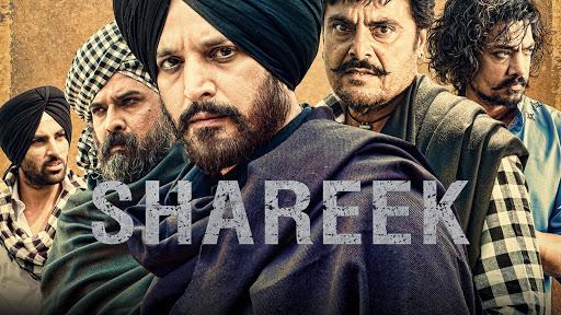 shareek movie