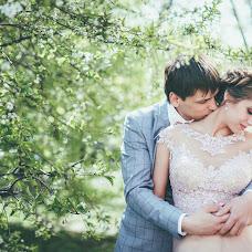 Wedding photographer Natashka Prudkaya (ribkinphoto). Photo of 06.02.2018