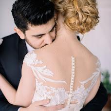 Wedding photographer Irina Nikolenko (Wasillisa). Photo of 20.04.2018
