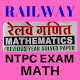 Railway NTPC Exam Math