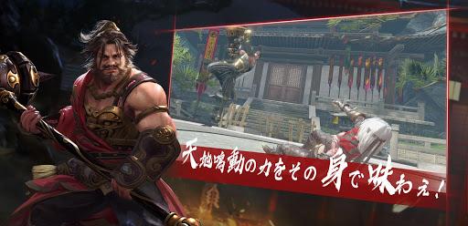 流星アサシン・武侠デスティニー apktreat screenshots 1