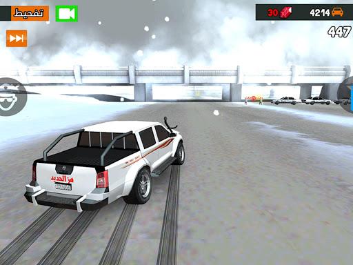 u0647u0632 u0627u0644u062du062fu064au062f - Shake the Metal 1.0.8 screenshots 8