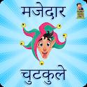 Funny Hindi Jokes icon