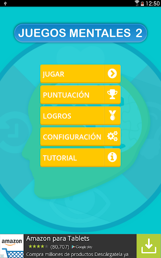 玩免費解謎APP|下載脳ゲーム2 app不用錢|硬是要APP