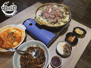 韓月食堂文化店