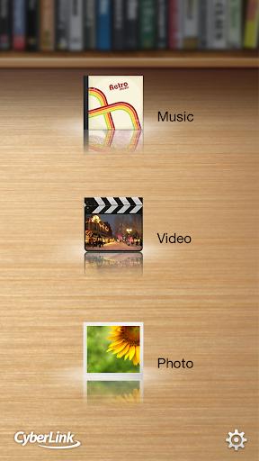 Power Media Player 7.1.1 screenshots n 1