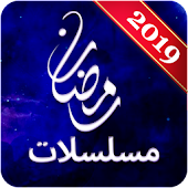 Latest Apps on Tools in Lebanon Play Store | Mobile Action - App