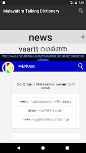 Malayalam Talking Dictionary- screenshot thumbnail