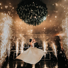 Fotógrafo de bodas Christian Macias (christianmacias). Foto del 17.04.2018