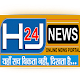 HJ24 News for PC-Windows 7,8,10 and Mac