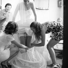 Wedding photographer Sergey Bolomsa (sbolomsa). Photo of 21.05.2018