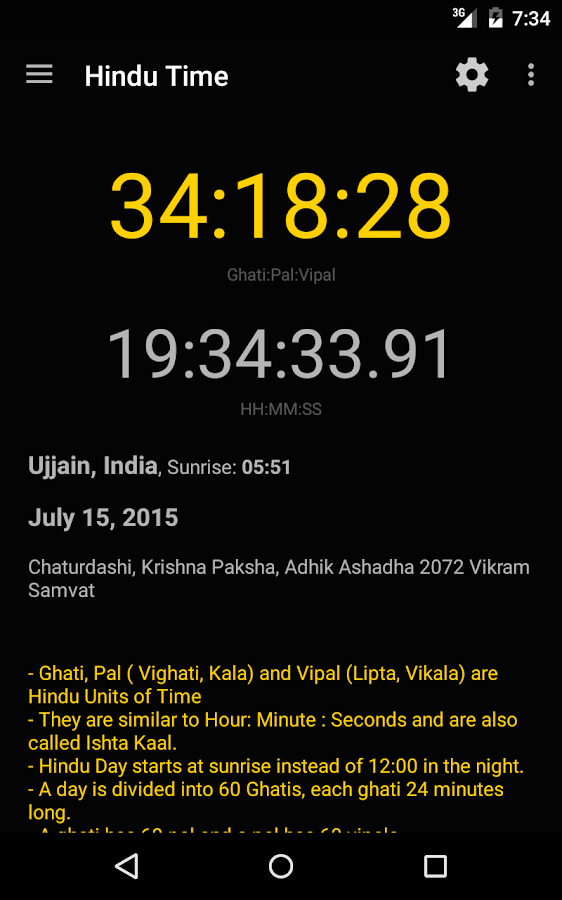 Hindu Calendar- screenshot